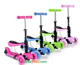 xe trượt scooter 3in1dáng thể thao
